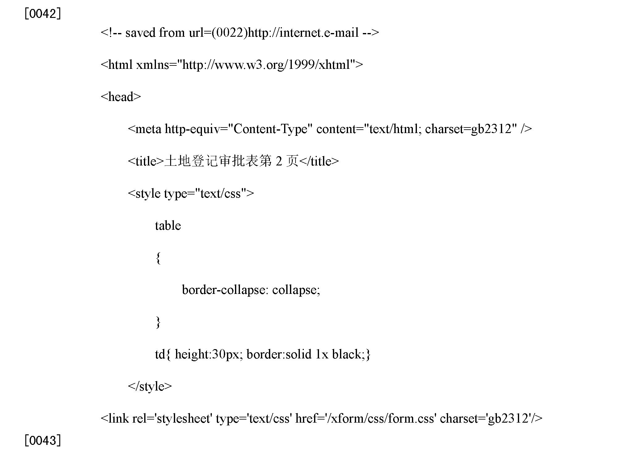 Figure CN102201009BD00072