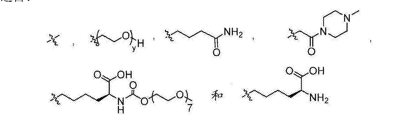 Figure CN105899237AC00022