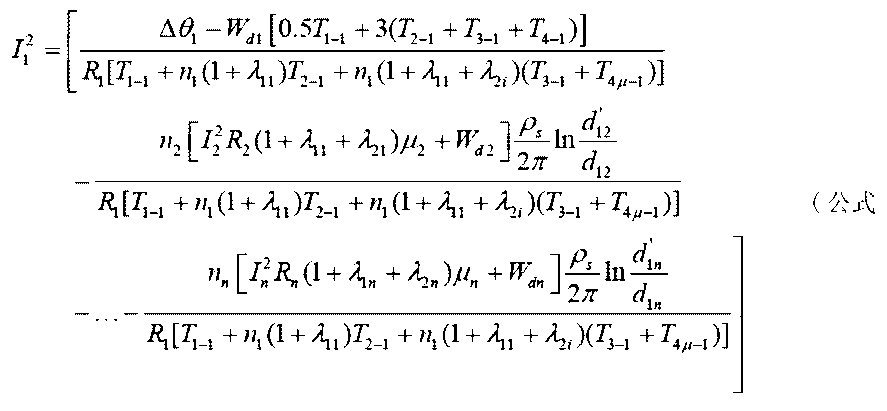 Figure CN104466803AD00142
