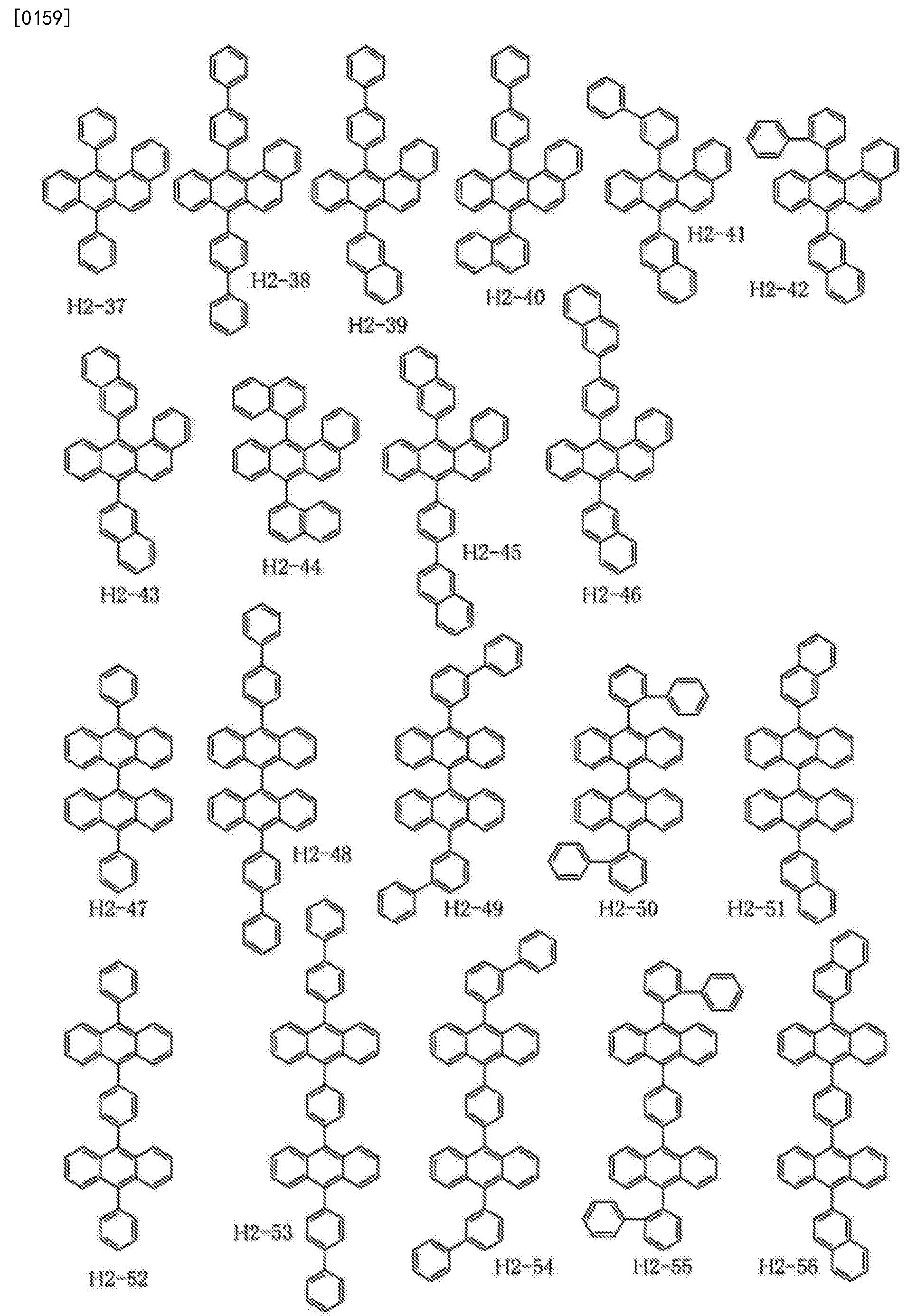 Figure CN103772416BD00281