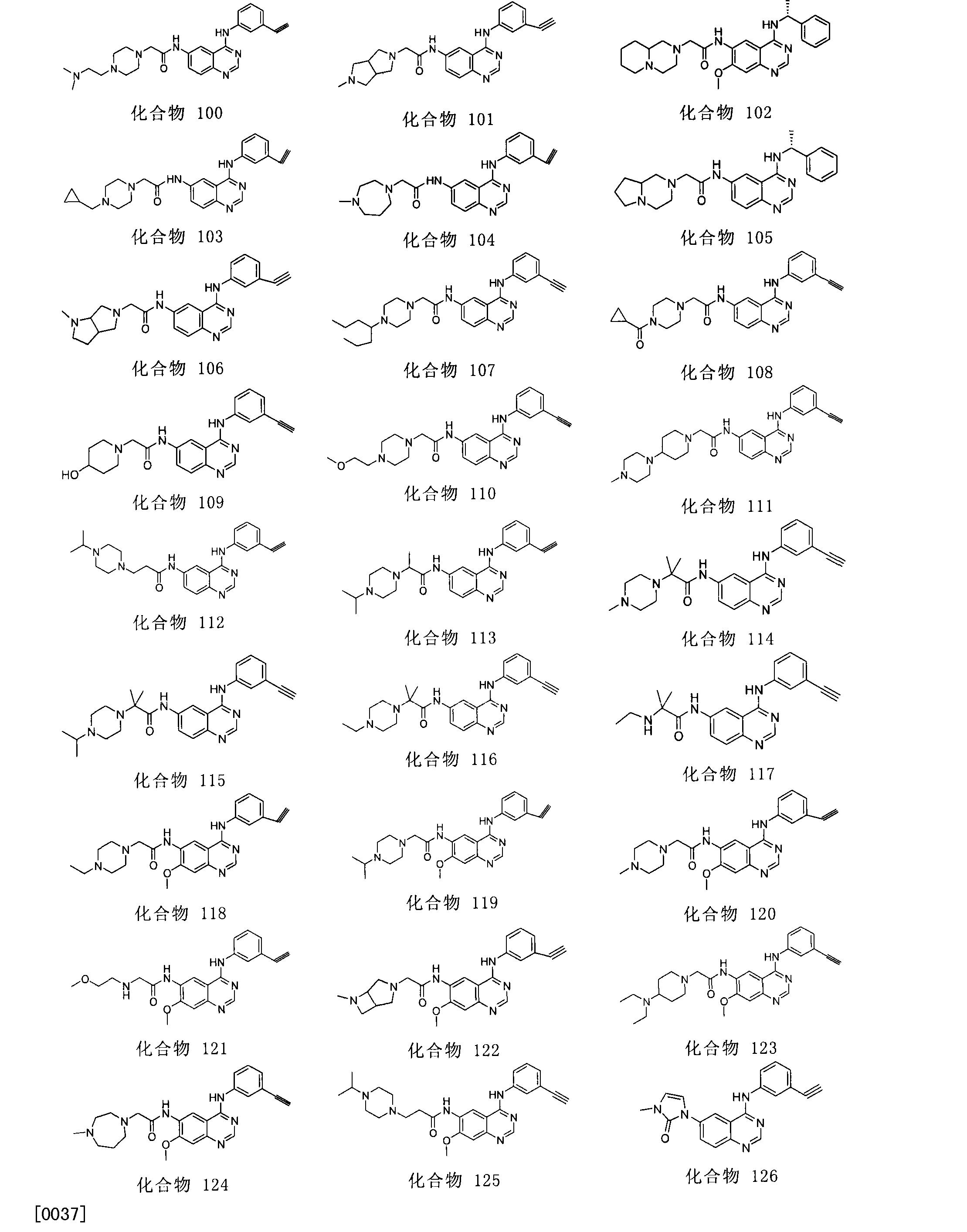 Figure CN101619043BD00181