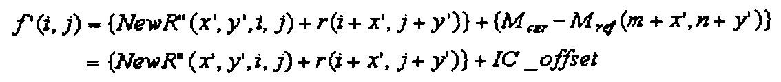 Figure 112009050311575-pat00004