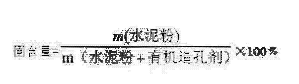 Figure CN103739306AD00081