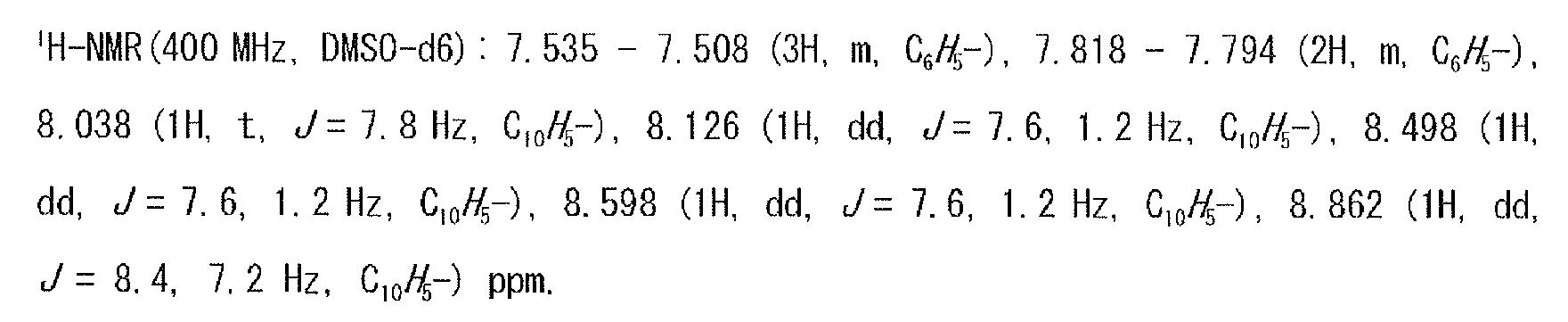 Figure 112015052447912-pct00022