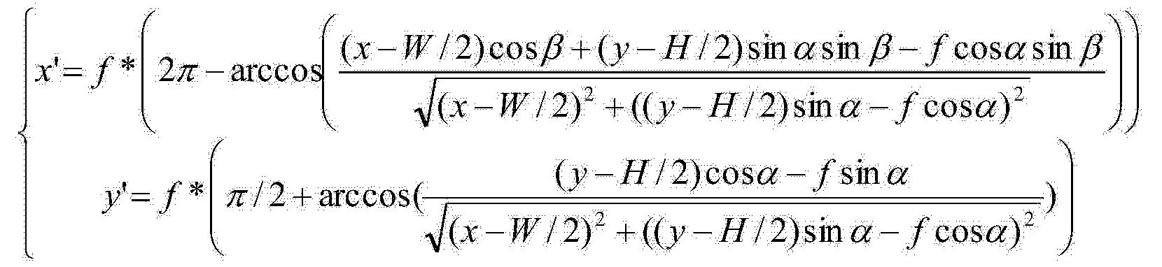 Figure CN104219584AD00131