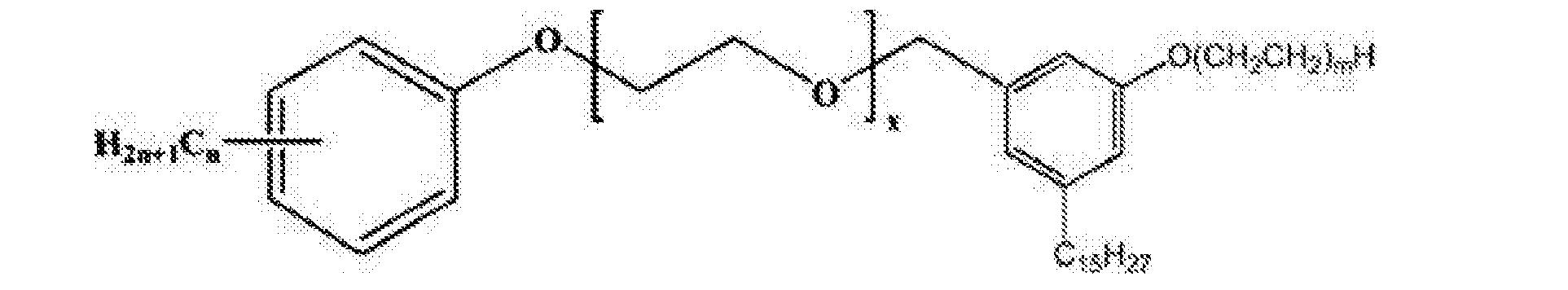 Figure CN106893640AD00042