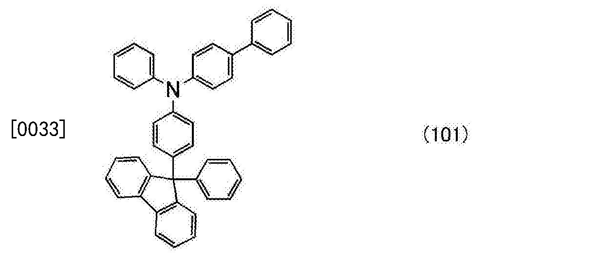 Figure CN106866430AD00102