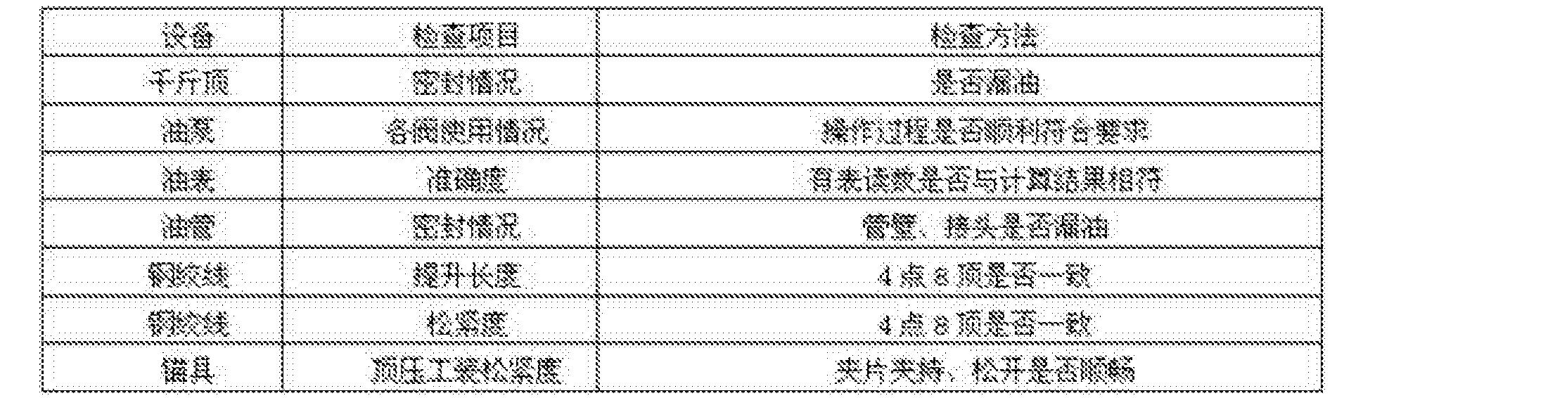 Figure CN205558304UD00101