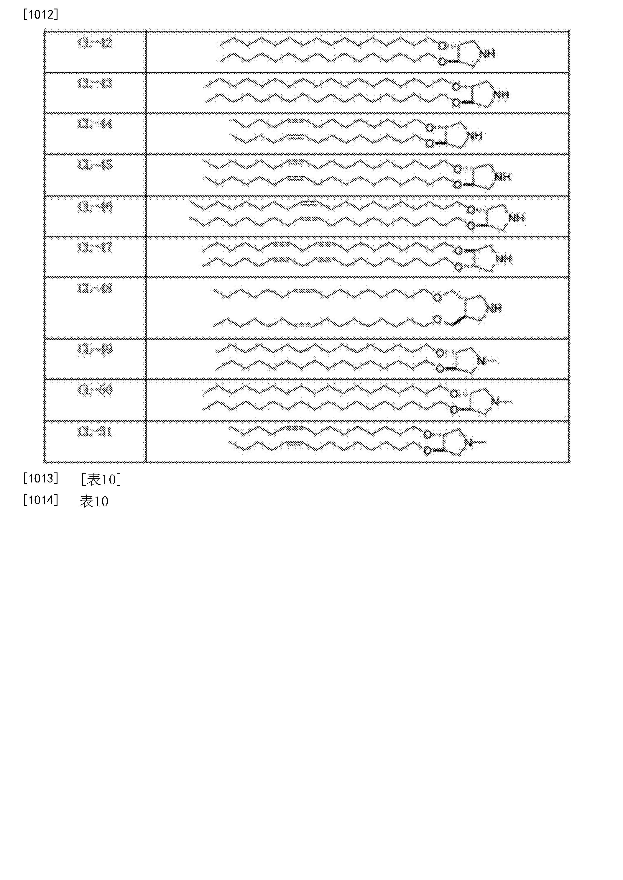 Figure CN107427531AD01181