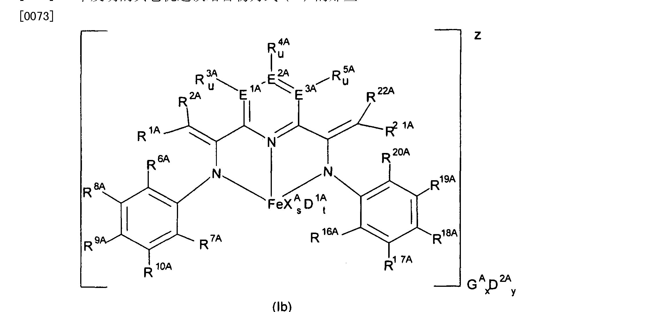 Figure CN101652178BD00141