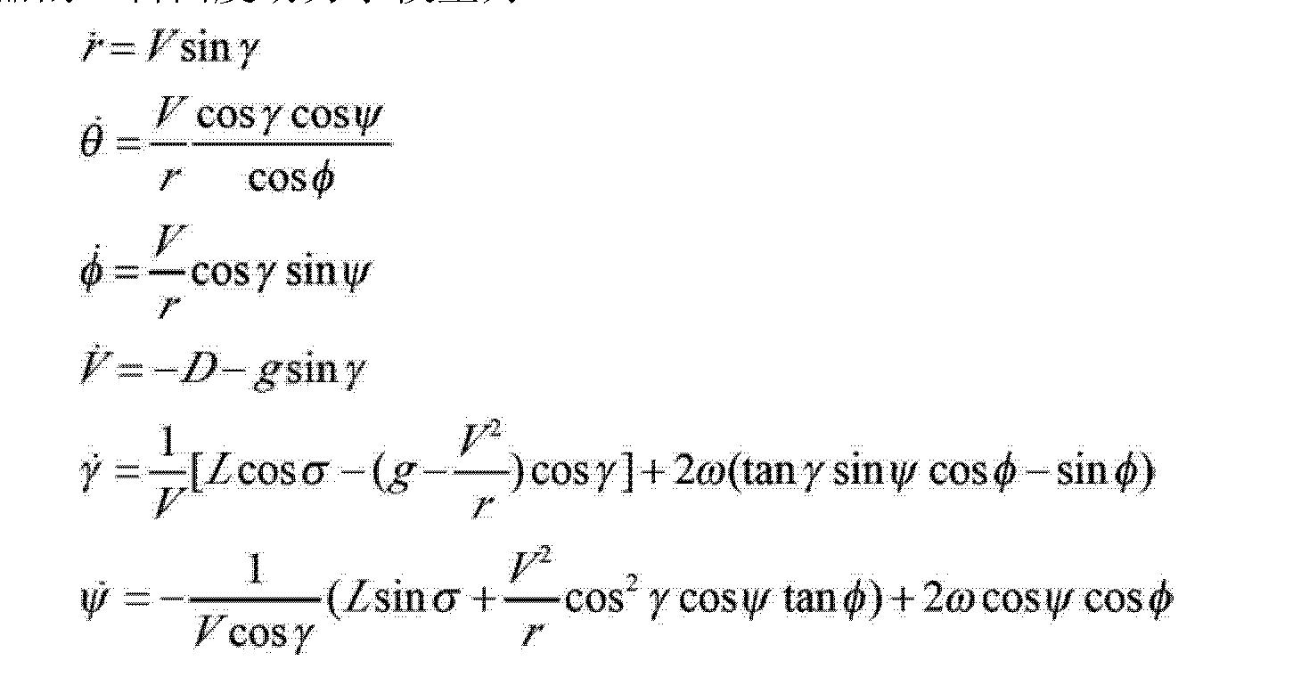 Figure CN103076017AC00021