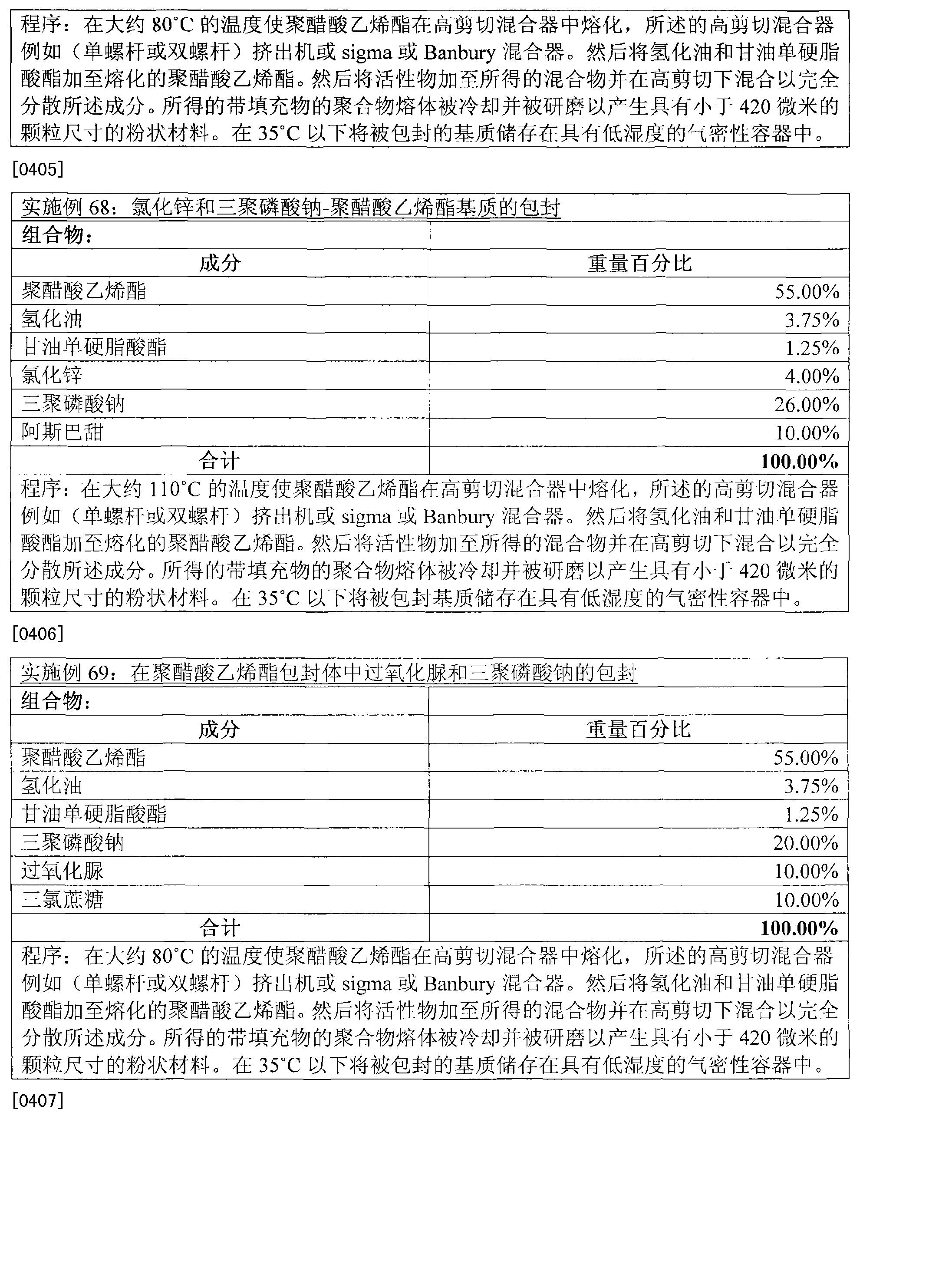 Figure CN101179944BD00921