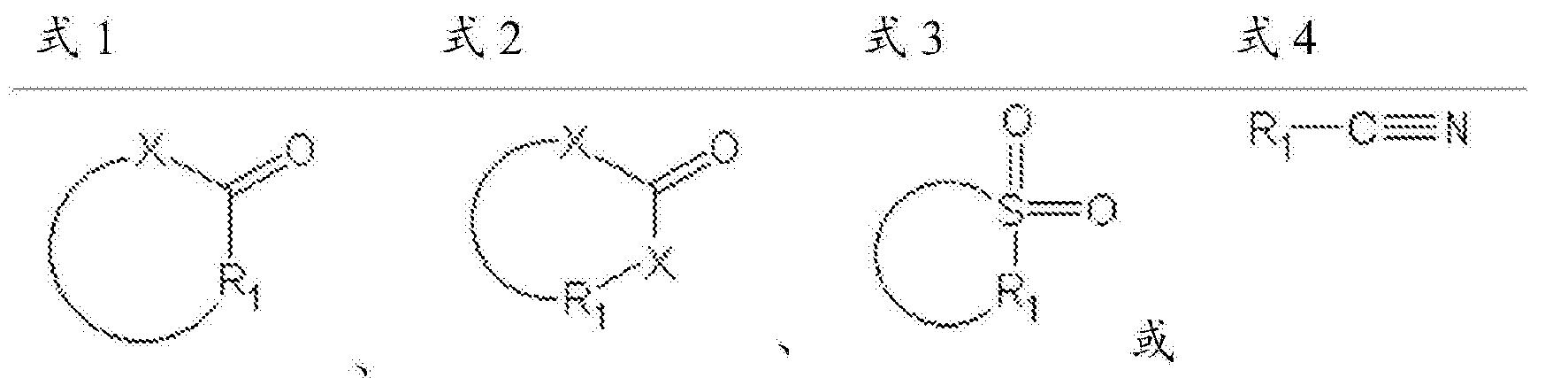Figure CN102046808BD00121