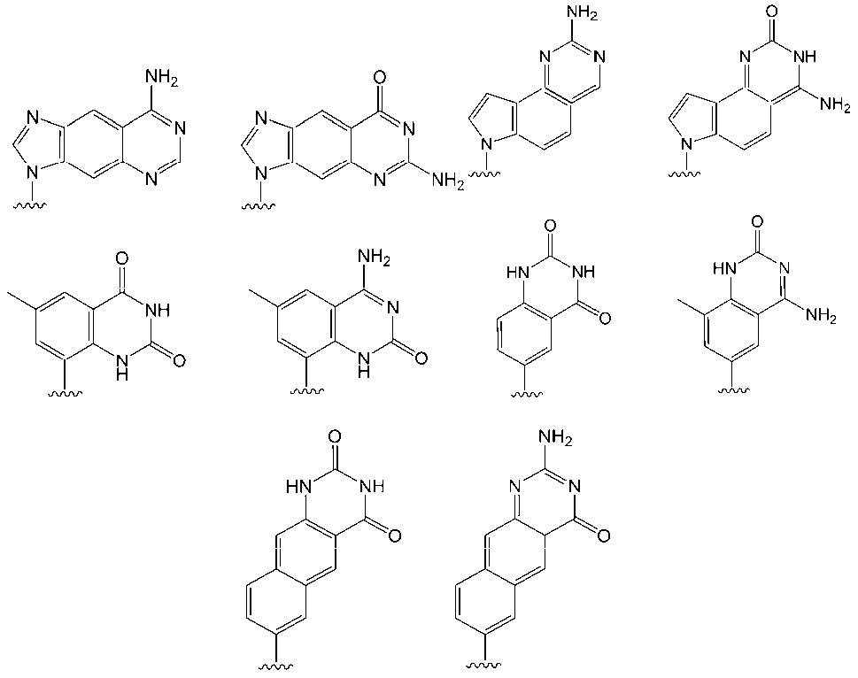 Figure pct00037