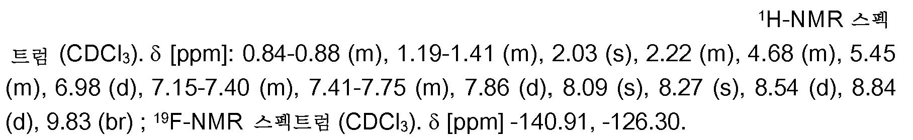 Figure 112013039208549-pct00144
