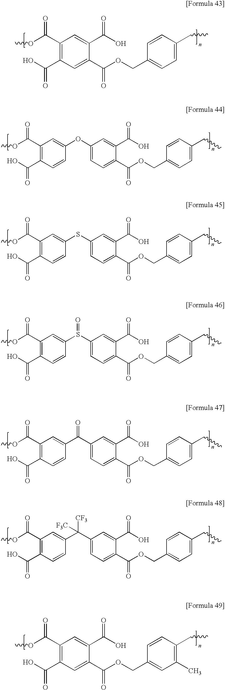 Figure US20100055408A1-20100304-C00020