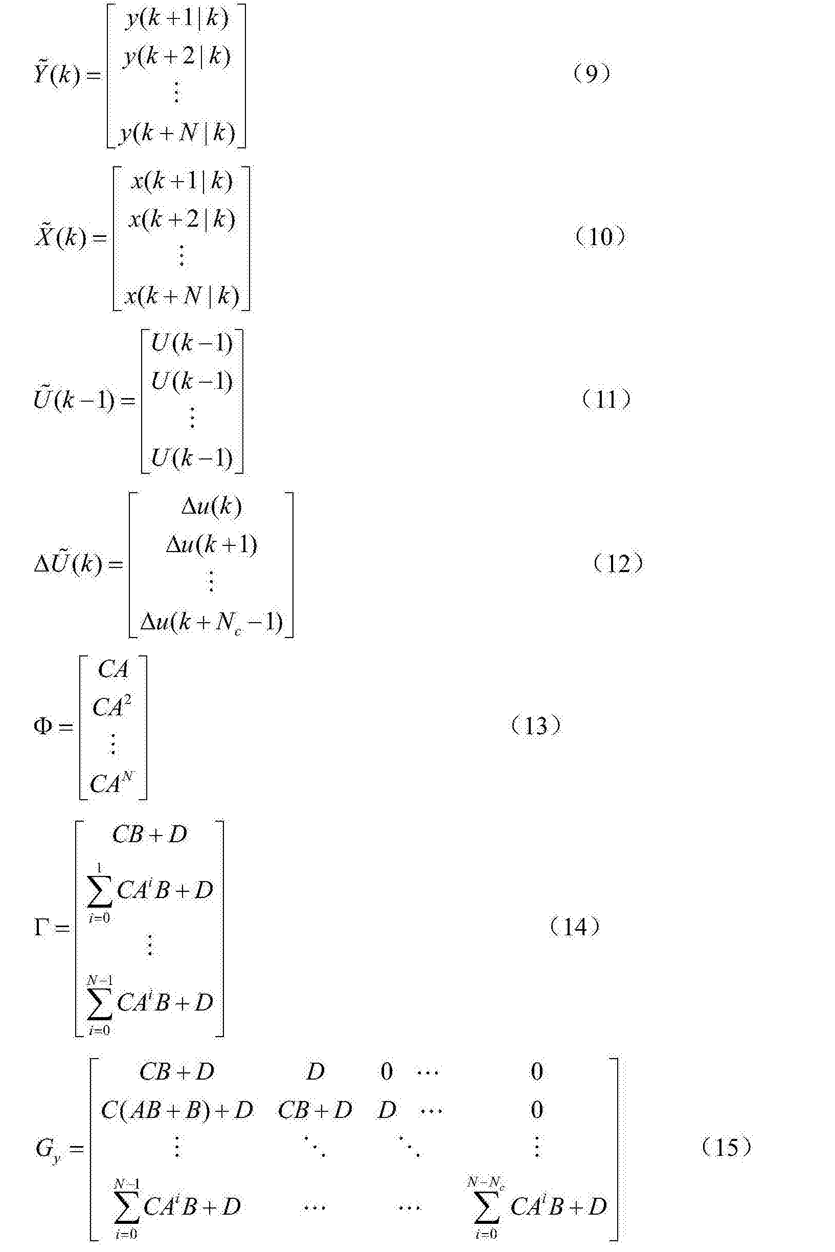 Figure CN105388765BC00031