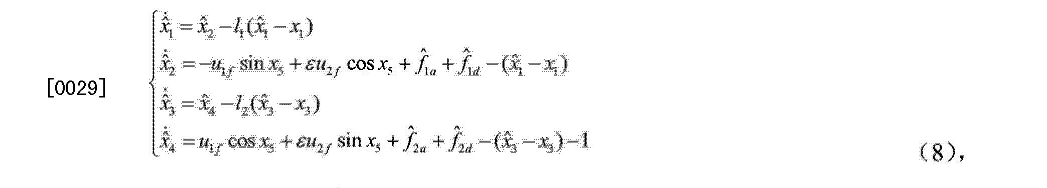 Figure CN103838145AD00073