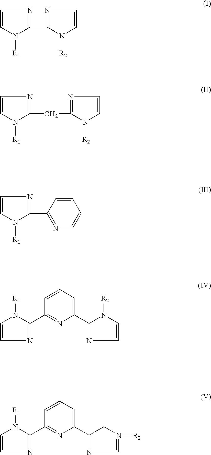 Figure US20100086961A1-20100408-C00001