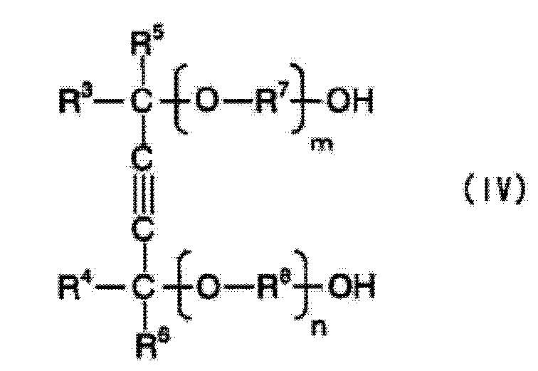 Figure CN102965025BC00031