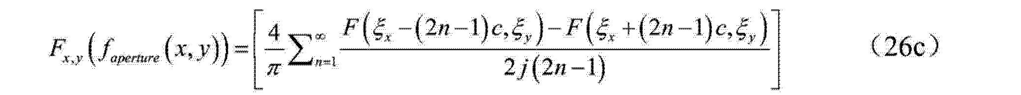 Figure CN104027893AD00342