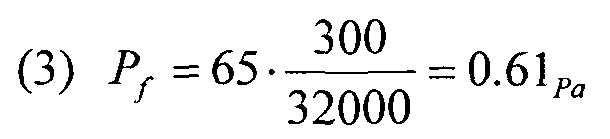Figure 112010039492484-pct00028