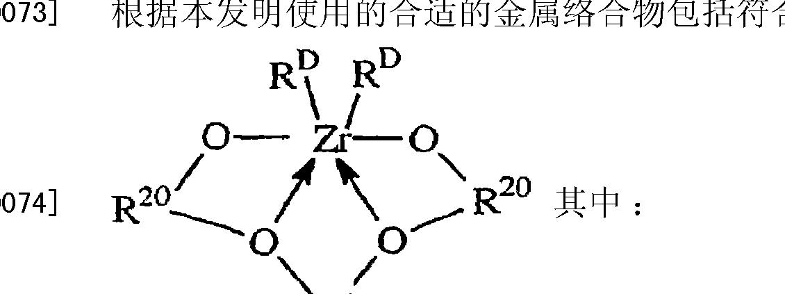 Figure CN101484475BD00161