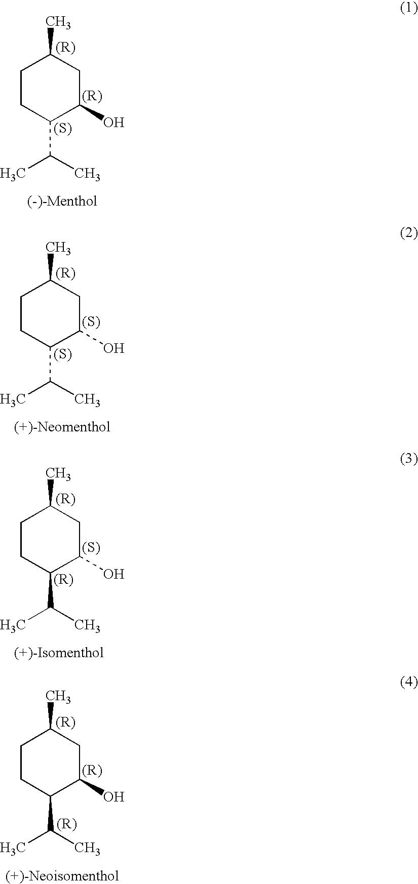 Figure US20040161454A1-20040819-C00002