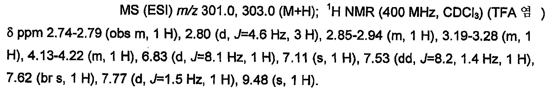 Figure 112013001840595-pat00156