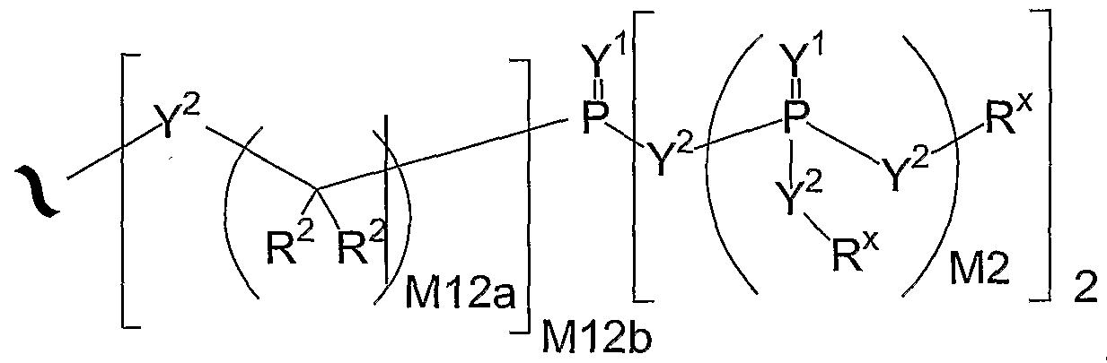 Figure imgf000095_0003