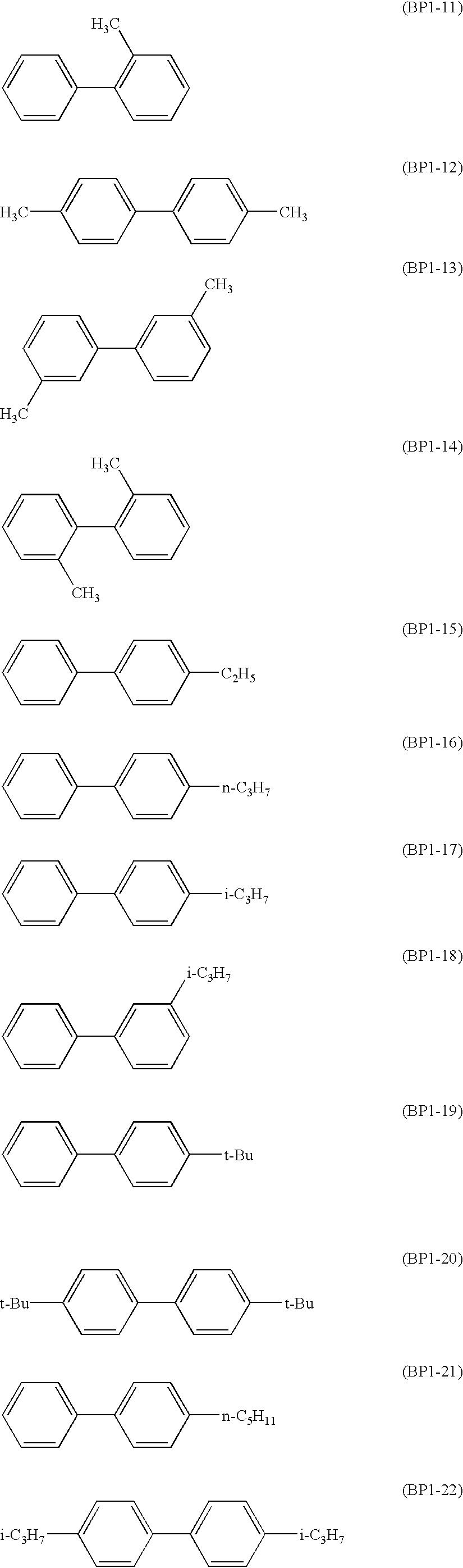 Figure US06485873-20021126-C00021