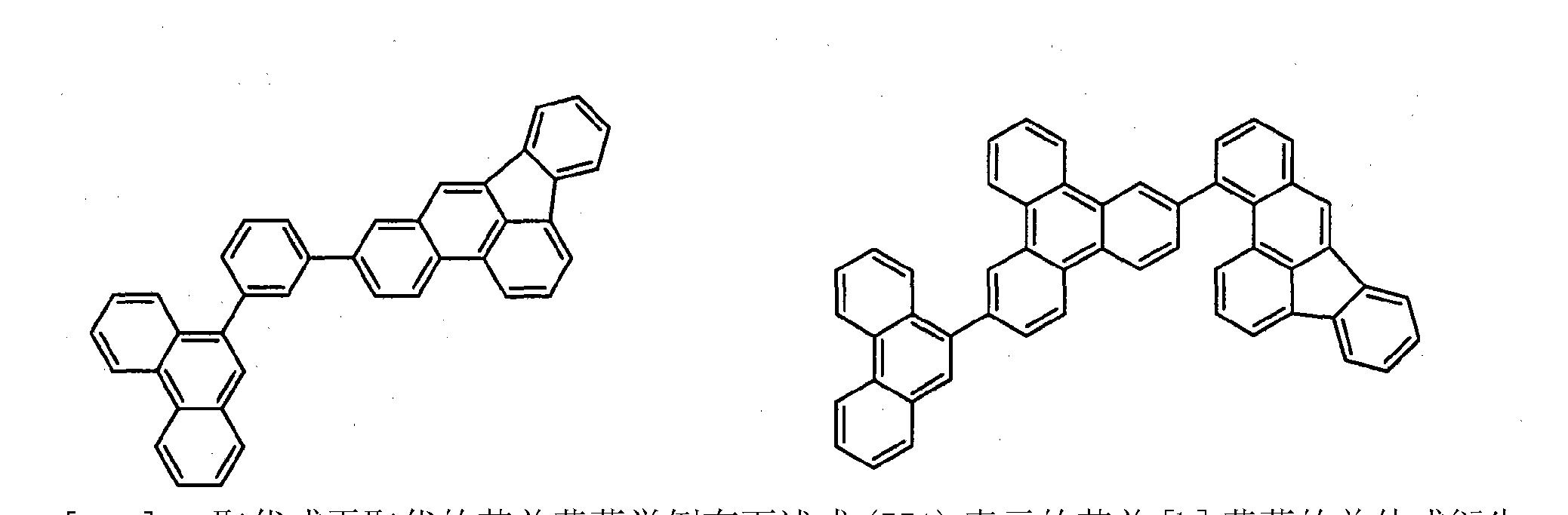 Figure CN101874316BD00352