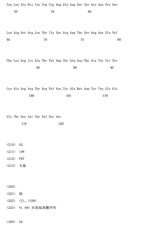 Figure CN103145837AD01521