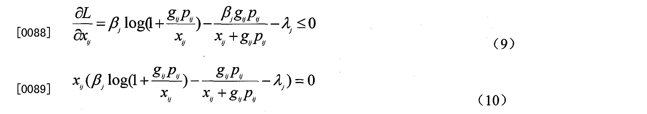 Figure CN102196579BD00102