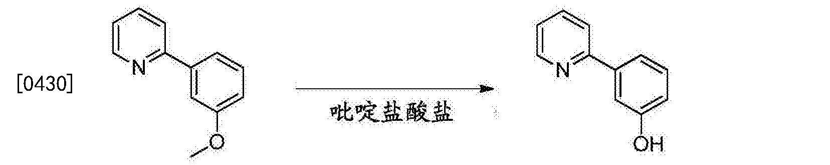 Figure CN106749425AD01411
