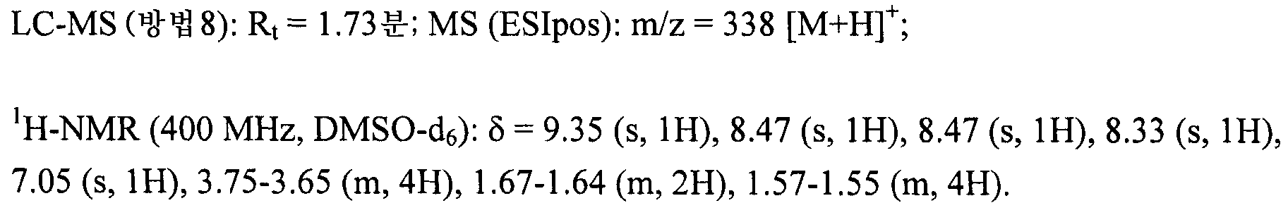 Figure 112009031182761-PCT00147