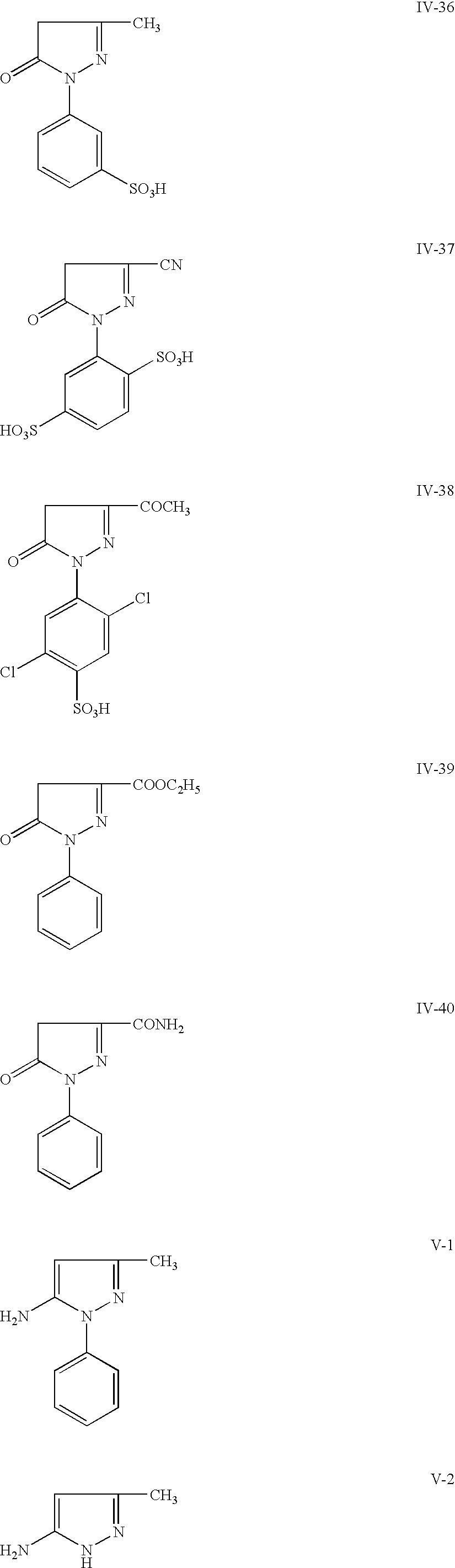 Figure US06495225-20021217-C00012