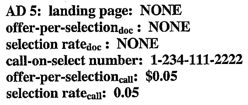 Figure 112010040377051-pat00003