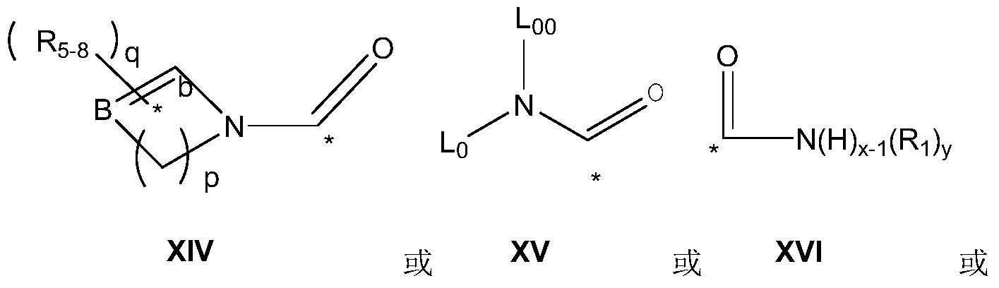 Figure PCTCN2017084604-appb-000006