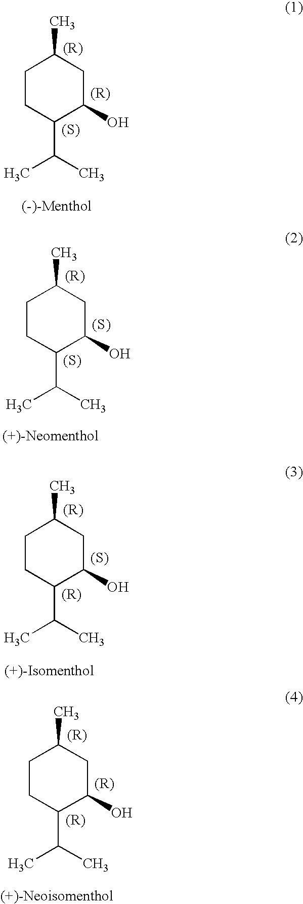 Figure US20050100588A1-20050512-C00003