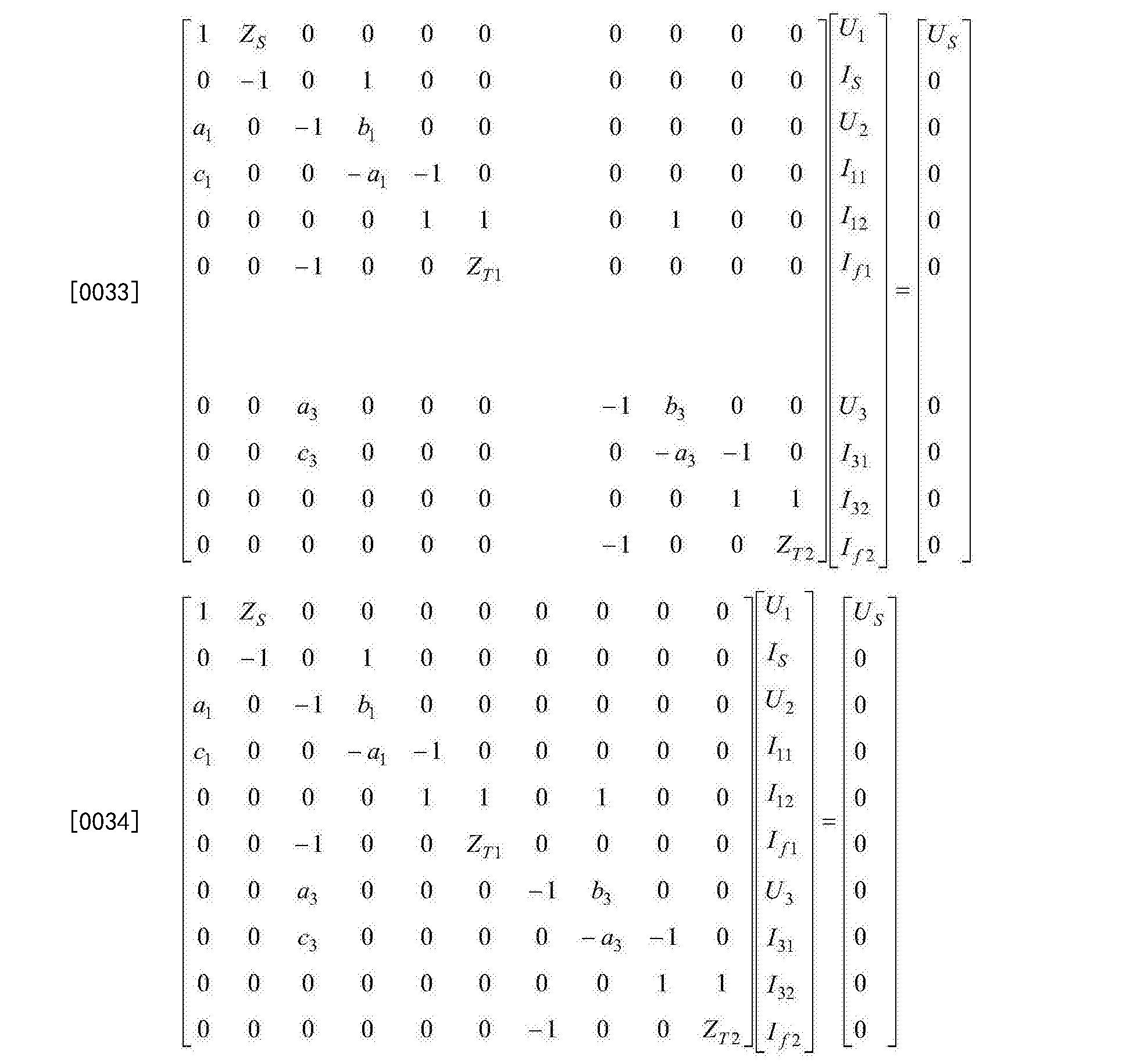 Figure CN105915303BD00101