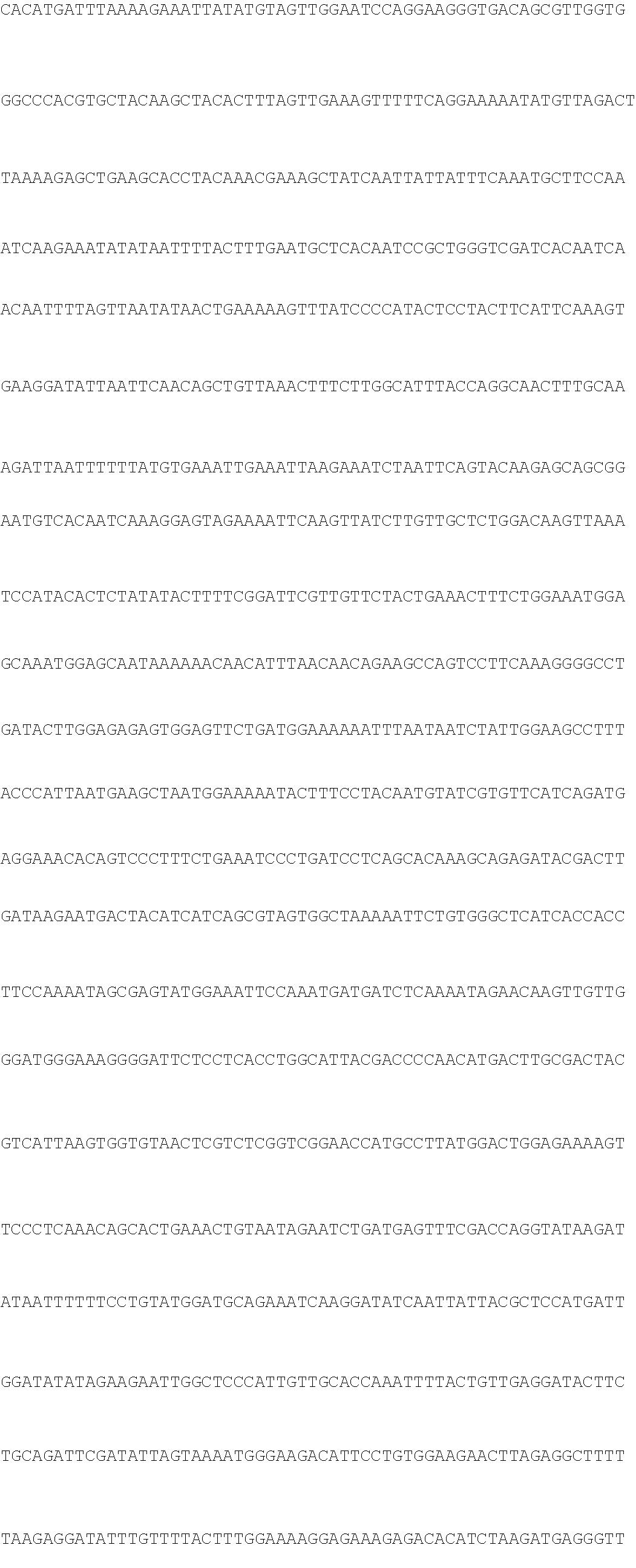 Figure US08110364-20120207-C00006
