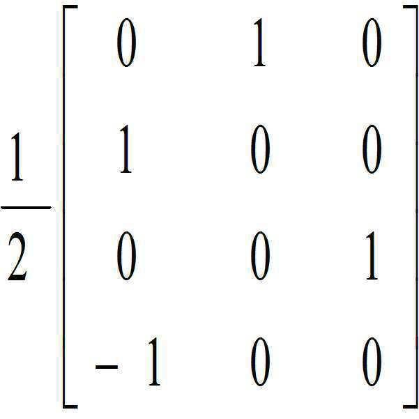 Figure 112011062912455-pat01452
