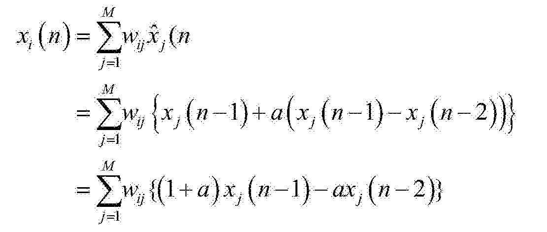 Figure CN104219759BD00141
