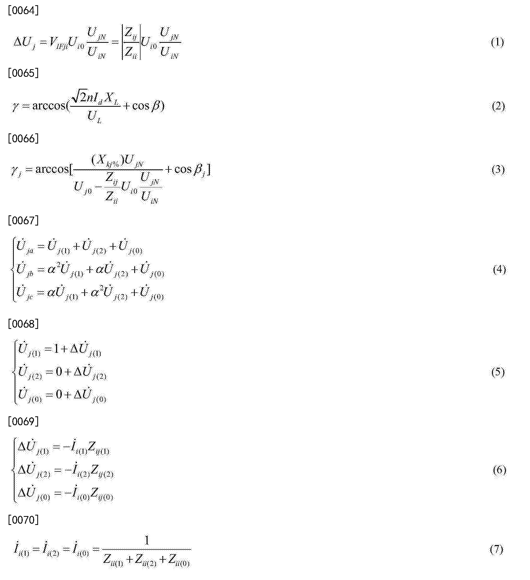 Figure CN103812129BD00091