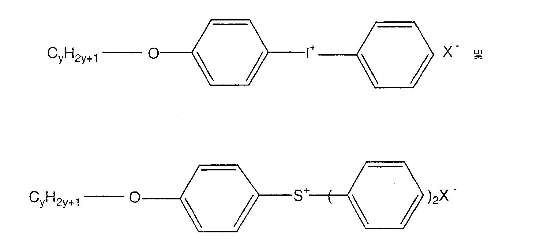 Figure 112003021908872-pct00011