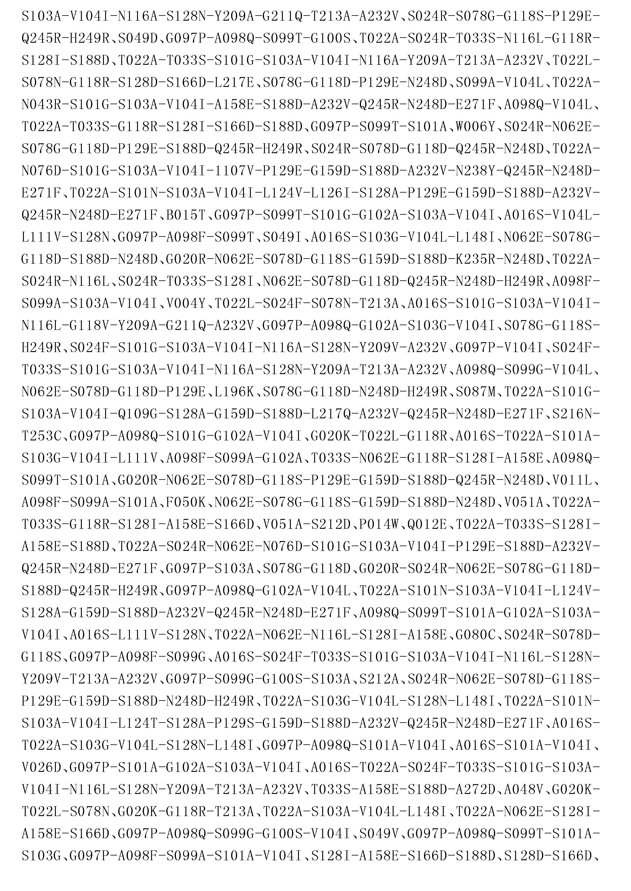 Figure CN103764823BD00921