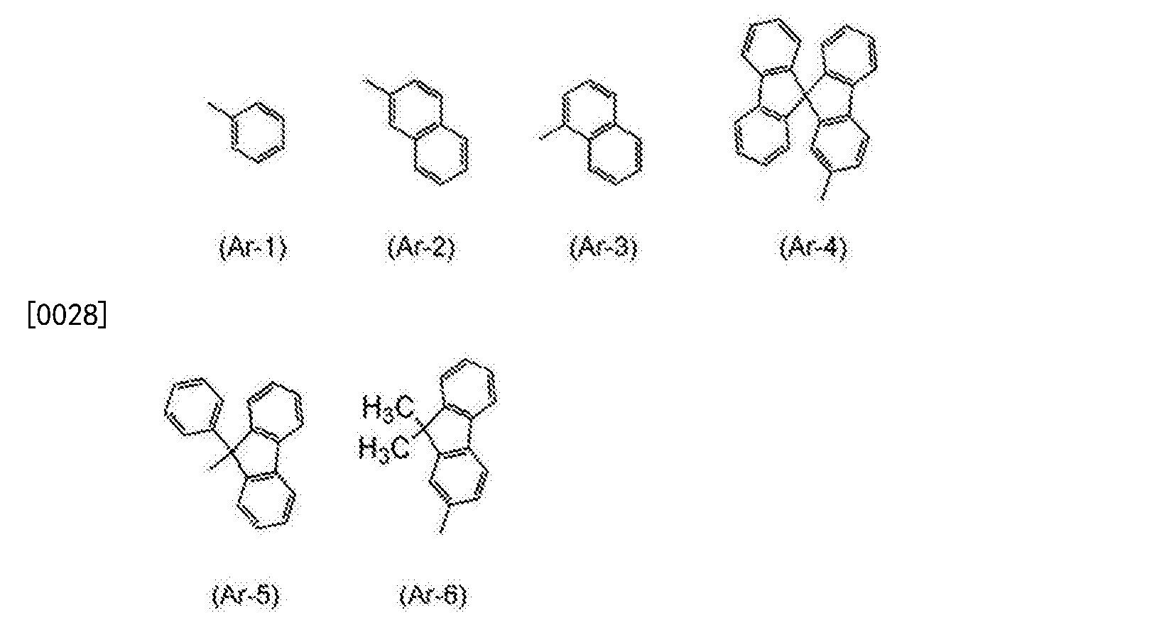 Figure CN106866430AD00093