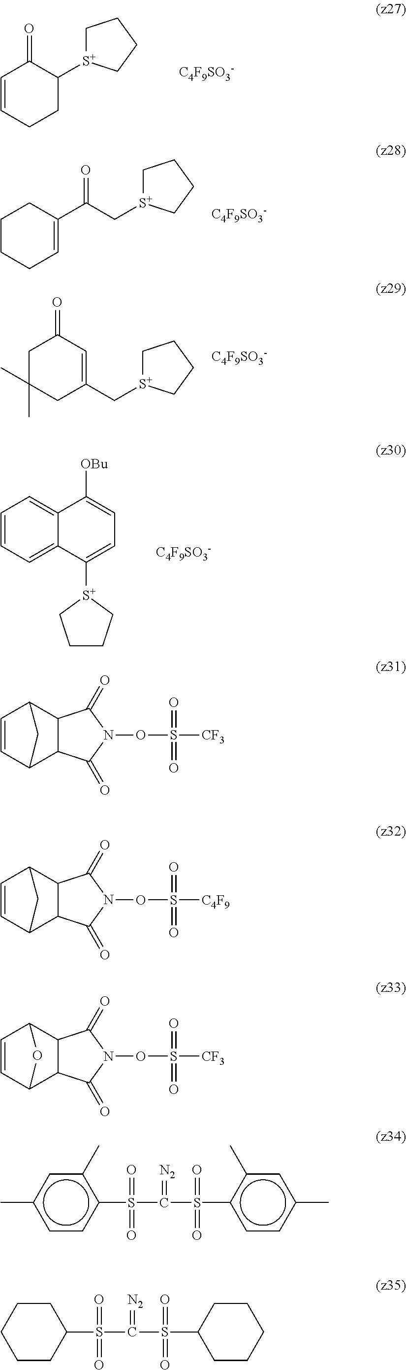 Figure US08530148-20130910-C00055