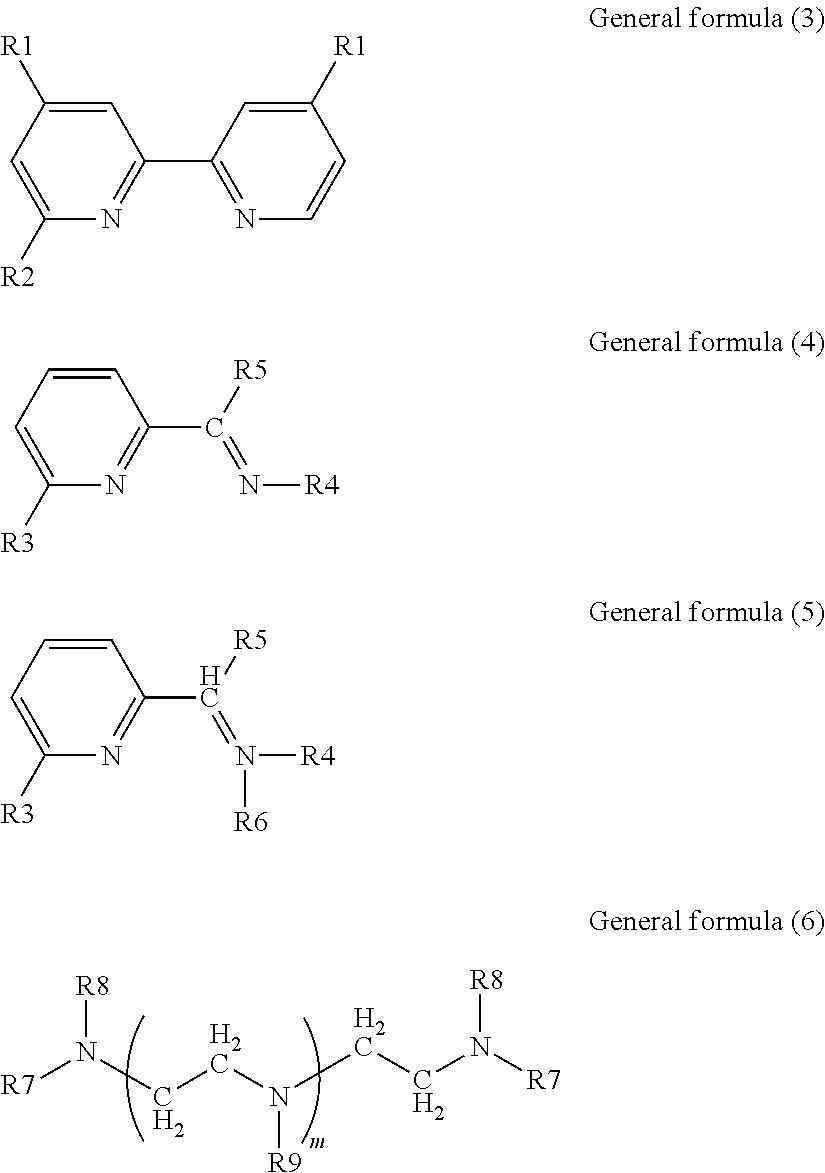 Figure US20100021635A1-20100128-C00007